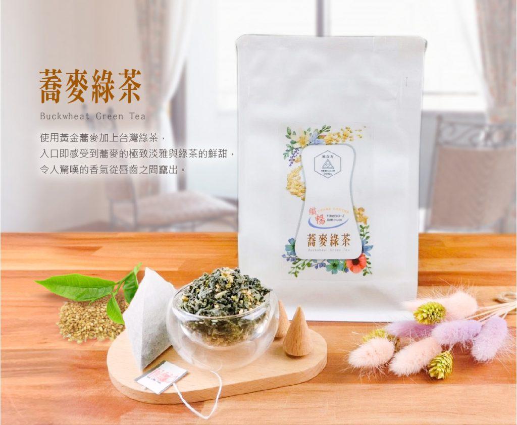 蕎麥綠茶推薦要去哪裡買呢!?|蕎麥綠茶|買茶葉最推薦「無可挑Tea」