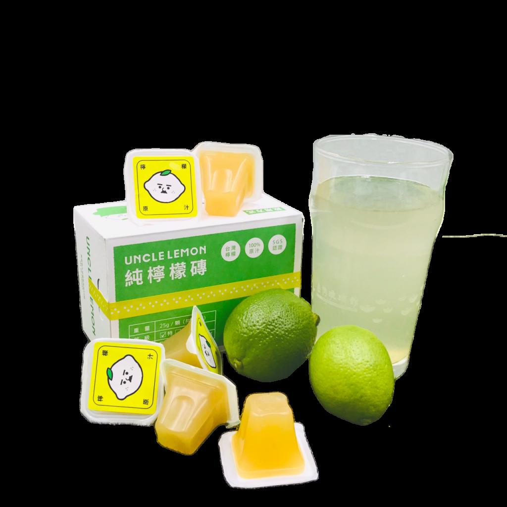 檸檬原汁檸檬
