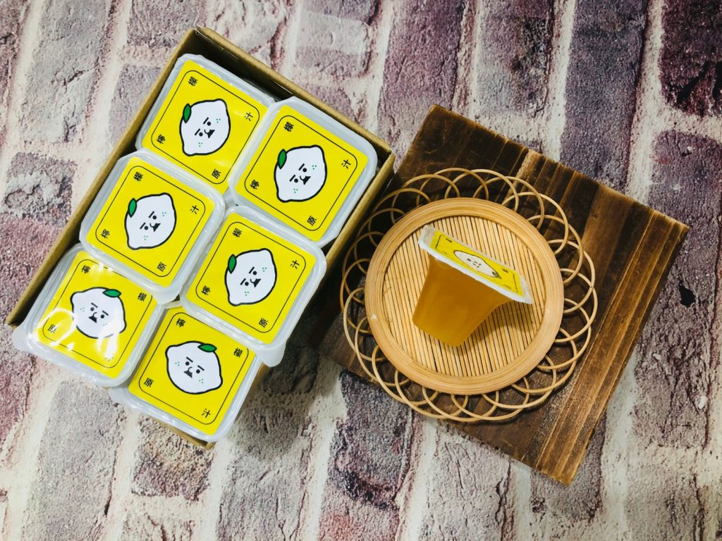 檸檬茶磚料理檸檬派